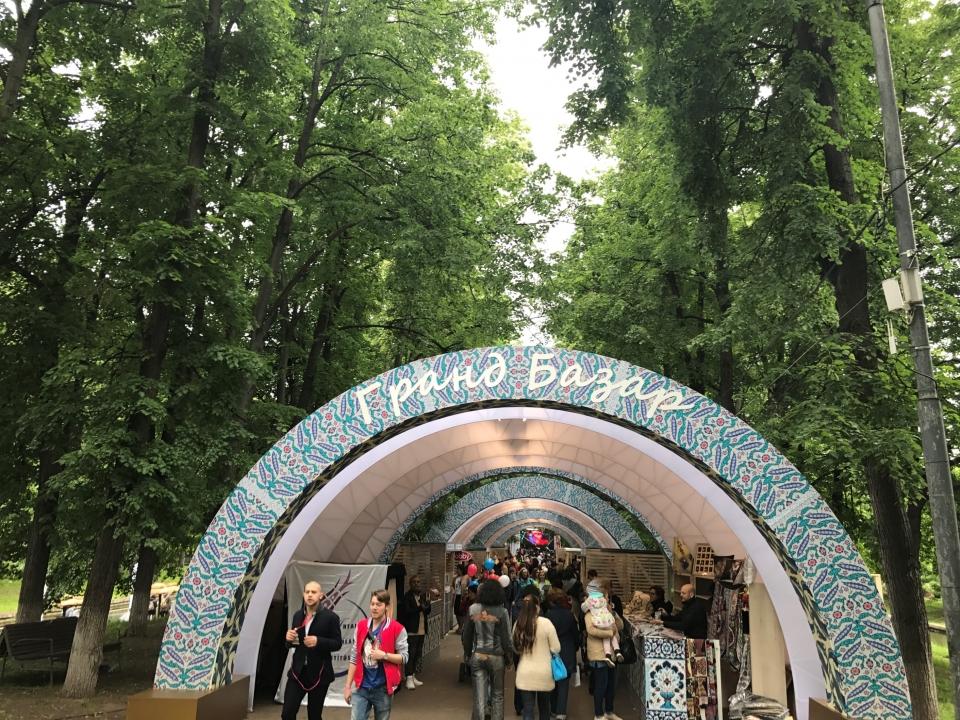 Bodrum Rusya'da tanıtılıyor