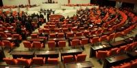 Fuat Oktay, Muğla Değerlendirme Toplantısı'na başkanlık etti