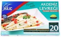 Sağlıklı ve lezzetli sofralar için: Kılıç Akdeniz levreği