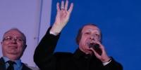 Cumhurbaşkanı Erdoğan, AK Parti Bodrum Skm'yi Ziyaret Etti