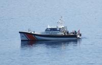 Bodrum'daki Bot Kazasında Kayıp  Olan Göçmenin Cesedine Ulaşıldı