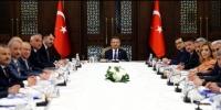 Cumhurbaşkanlığı Külliyesindeki Muğla değerlendirme toplantısına ilişkin açıklama